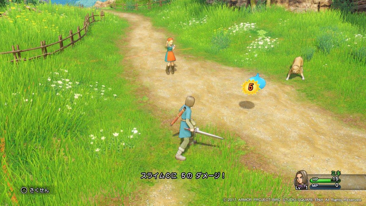 オススメポイント2:RPG初心者でもサクサク進めることができる便利さ