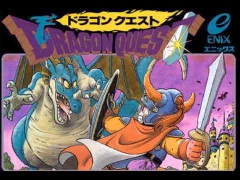 ドラゴンクエスト1