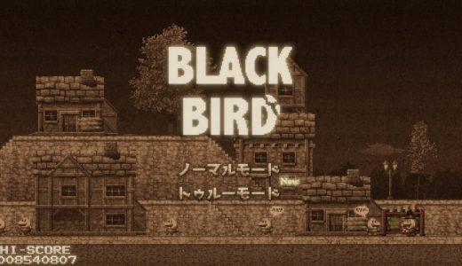 Onion Games『BLACK BIRD(ブラックバード)』はシューティングにハマったあの頃を思い出す懐かしさと新しさのあるゲーム