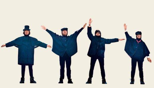 The Beatles『Help!』の歌詞に感じる、自分ひとりじゃ戦い続けられないという気付き