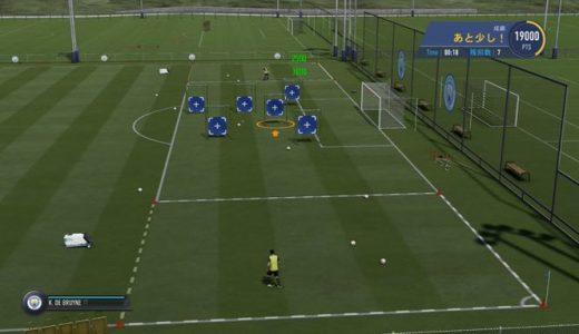 【FIFA20】クロスボールを狙ったところに上げる3つのコツ