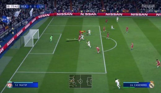 【FIFA20】アウトサイドシュートはアウトサイド特性を持つ選手しか打てなくなった