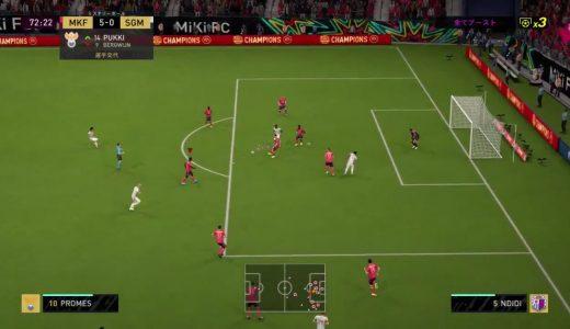 【FIFA20】新しいパス操作「浮かせたグラウンダーパス」「浮かせたグラウンダースルーパス」「ドリブンロブスルーパス」が強い