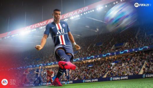 【FIFA21】の新要素や変更点まとめ書き。クリエイティブラン、プレイヤーパーソナリティなど