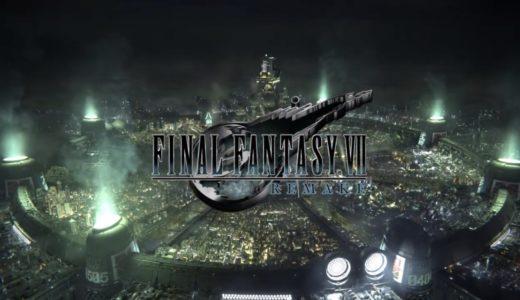 【FF7リメイク】アクション性が高まったバトルシステム。「プレーできる映画」のような感覚で楽しむ新RPG