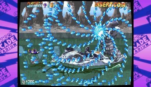 【プロギアの嵐】ケイブ開発の横スクロール弾幕シューティングゲーム。難しいが徐々に弾幕が見えてきて避けられるようになる感覚がたまらん